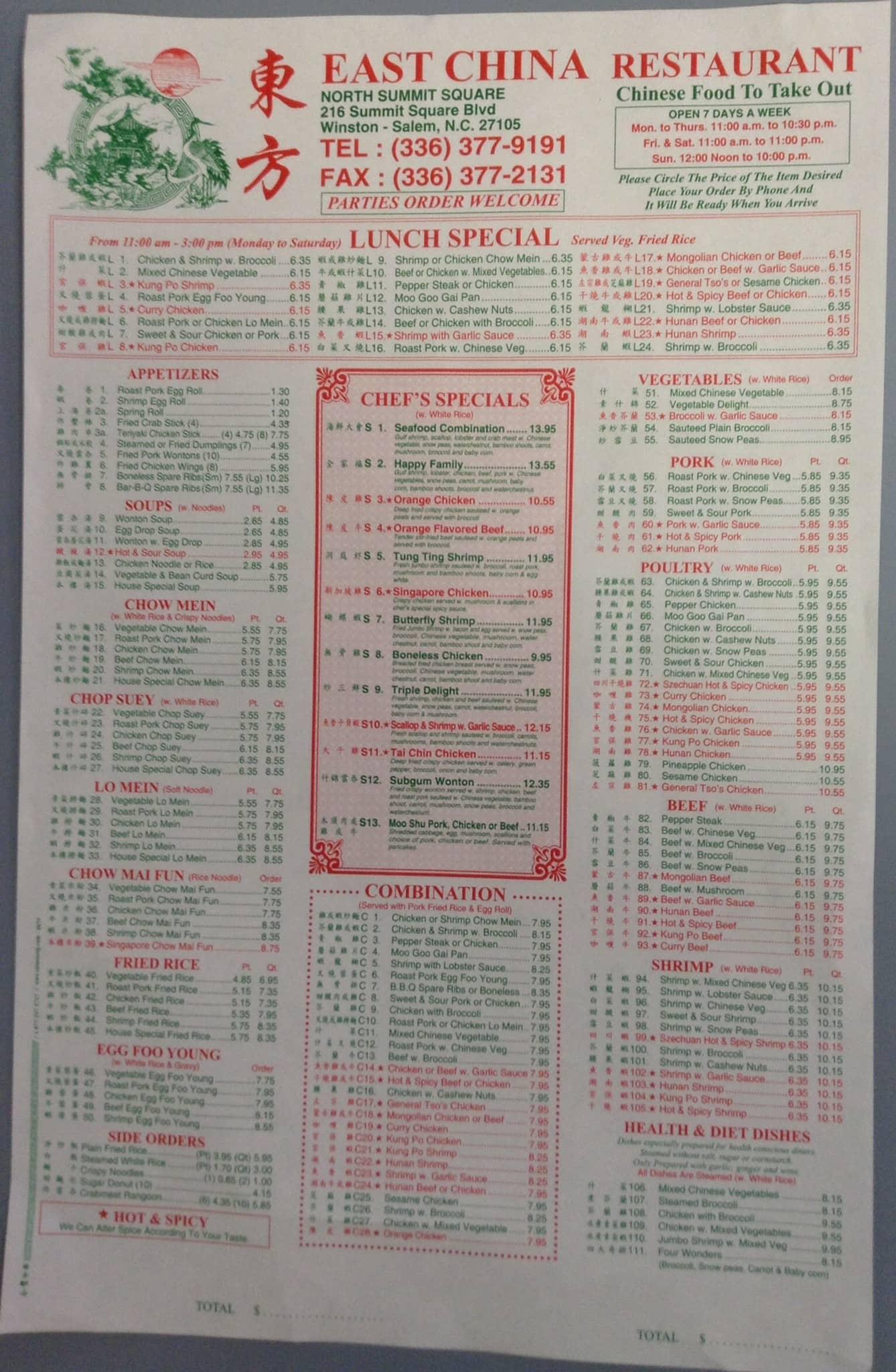 Chinese Restaurant Winston Salem