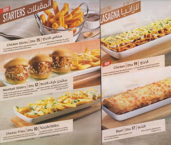 New Menu Pizza Hut images