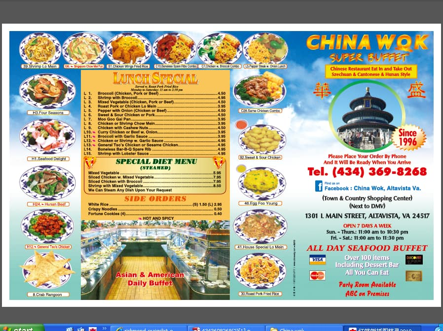 Altavista (VA) United States  City new picture : ... for China Wok Super Buffet, Altavista, Lynchburg Urbanspoon/Zomato