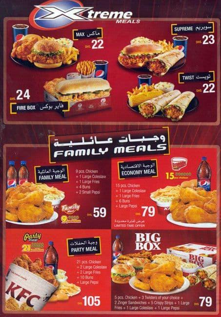 Kfc Meena Bazaar Menu