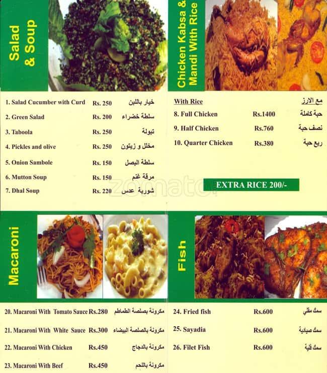 Arabic Fast Food Menu
